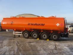 Foxtank. Новый ппц Бензовоз 32м3 Фокстанк 4 оси