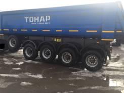 Тонар 95234. Полуприцеп самосвал , 50 000 кг.