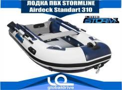 Stormline Airdeck Standart. 2018 год год, длина 3,40м., двигатель подвесной