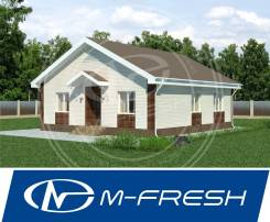 M-fresh Optimum Bonus! (Проект дома с вентиляционными каналами! ). 100-200 кв. м., 1 этаж, 4 комнаты, бетон