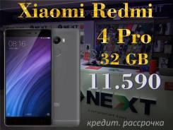 Xiaomi Redmi 4 Pro. Новый, 32 Гб