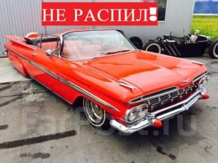 Chevrolet Impala. автомат, задний, 5.7, бензин, 10тыс. км, б/п. Под заказ