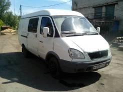ГАЗ 2705. Газель комби (фургон 6 мест), 2 400 куб. см., 1 650 кг.