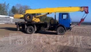 Услуги крана Ивановец 14 тонн ,25 тонн, 7 тонн г . Артем.
