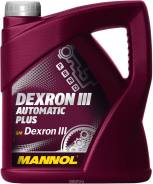 Mannol Automatic Special. синтетическое