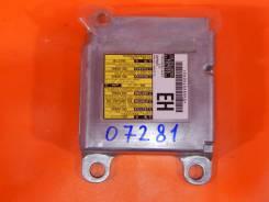 Блок управления подушек безопасности Toyota/Lexus