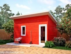 Каркасное строительство дачных домов, бань.