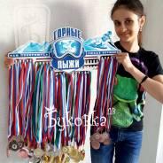 Медальницы (подарки спортсменам)