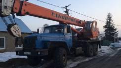 Ульяновец МКТ-25.5. Продам автокран
