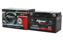 R-Drive. 6 А.ч., производство Корея
