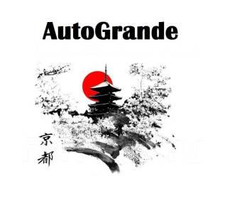 Новые запчасти для Японских авто. Бесплатная доставка! Отправка! Акции