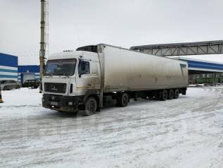 МАЗ 5440А9. Продам Маз 5440А9 или Обмен, 11 222 куб. см., 20 000 кг.