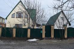 Сказочный дом. 1-я Новая улица, 7, р-н Приморка, площадь дома 80,0кв.м., площадь участка 900кв.м., централизованный водопровод, электричество 22 к...
