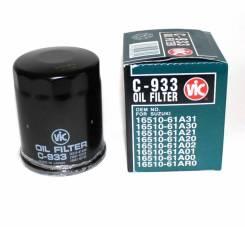 Фильтр Масляный C-933 16510-61A00, 16510-61A01