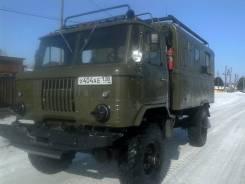 ГАЗ 66. Продам дизель, 2 000 куб. см., 3 000 кг.