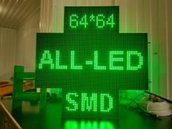 Изготовление бегущих строк, светодиодных экранов и аптечных крестов