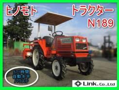 Hinomoto. Продам трактор 189 19л/сил