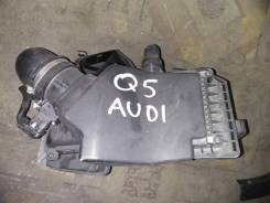 Корпус воздушного фильтра. Audi Q5