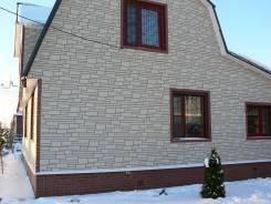 Отделка сайдингом Утепление домов