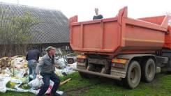 Вывоз мусора Уборка свалок