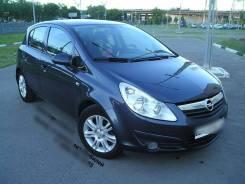 Opel Corsa. Без водителя