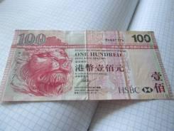 Доллар Гонконгский.