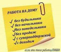 Давай с нами в большой бизнес)