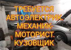 Автослесарь-механик. Улица Тихоокеанская 188/1