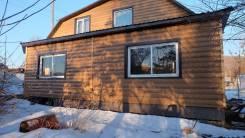 Продается дом с участком 30 соток (п. Кавалерово). Улица Набережная 48, р-н Кавалерово, площадь дома 145кв.м., водопровод, скважина, электричество 2...