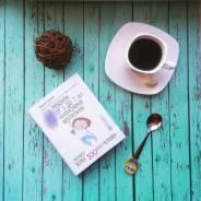 """Книга Суркова """"от 3х до 7"""""""