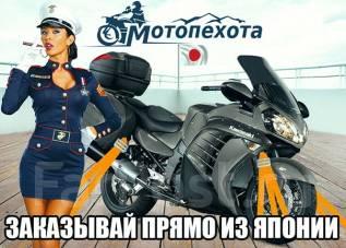 Индивидуальная поставка мотоцикла из Японии и США - Непосредственно!
