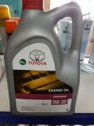Toyota. Вязкость 0W30, синтетическое