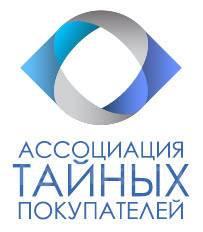 Уссурийск - Приглашаем вас в команду Тайных Покупателей