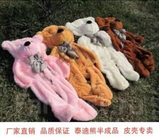 Шкуры плюшевых медведей. Под заказ