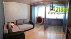 4-комнатная, улица Карбышева 40. БАМ, агентство, 100кв.м. Интерьер
