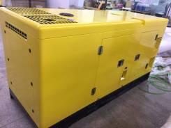 Дизель-генераторы. 3 700куб. см.