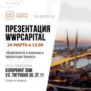 """Бизнес-семинар """"Современные тренды 2018 года"""""""