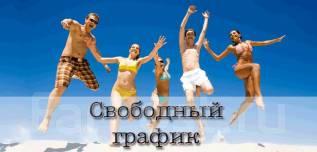 "Менеджер по продажам. ООО ""Уссури Телеком"". Центр"