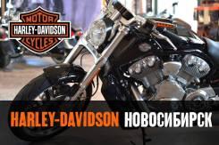 Harley-Davidson Новосибирск