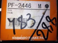Колодка тормозная. Nissan Atlas, H2F23, H4F23, K2F23, K4F23, N4F23, P2F23, P4F23, P6F23, P8F23, R2F23, R4F23, R8F23 Nissan Cabstar, F22, F23 Двигатели...