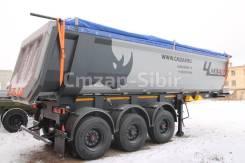 Чмзап. Новый самосвальный полуприцеп 9520 (Носорог) в наличии 3 ед!, 31 000 кг.