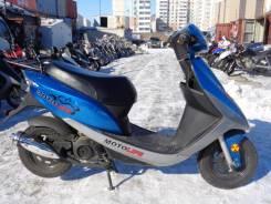 Honda Dio AF62. 80 куб. см., исправен, птс, без пробега