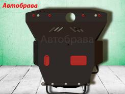 Защита двигателя. Haima 7 Haima 3 Lifan: Solano, Smily, Breez, Celliya, X50, Cebrium, X60 Great Wall: Wingle, Safe, Hover, Hover M4, Hover M2, Hover H...