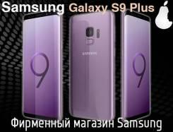 Samsung Galaxy S9+. Новый, 128 Гб