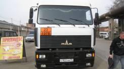 МАЗ 5440А8-360-031. Продаётся тягач седельный МАЗ - 5440А8-360-031, 14 866 куб. см., 20 000 кг.