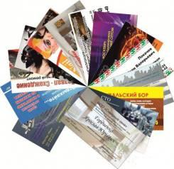 Типография, визитки, объявления, флаеры, буклеты, евролистовки.