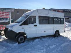 ГАЗ ГАЗель Next. Газель Next автобус 17 мест с ГБО, 2018 г., 2 700куб. см., 17 мест