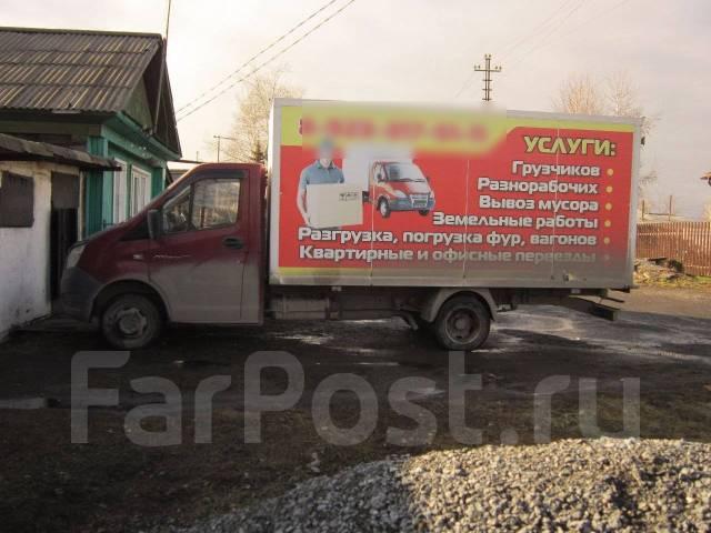 ГАЗ Газель Next A22R32. Газель, 2 700куб. см., 1 500кг.