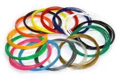 Цветной ABS/PLA пластик для 3D ручек 15 цветов (150 метров). 3Д ручки