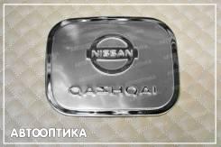 Крышка топливного бака. Nissan Qashqai, J11 Двигатели: H5FT, MR20DD, MR20DE, R9M